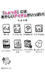 腐生物养成安卓版截图