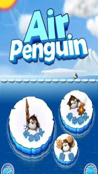 飞翔的企鹅汉化版