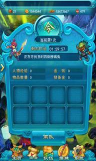 梦幻西游2口袋版游戏截图2