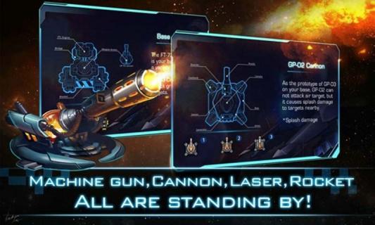 银河塔防游戏截图4