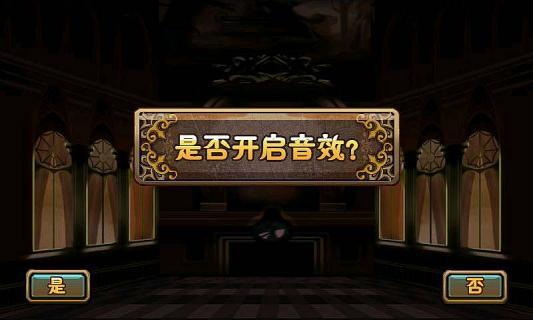 国王的荣耀游戏截图4