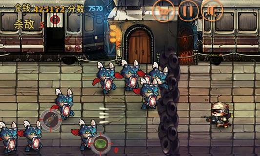 猫和老鼠之火线对决安卓版截图