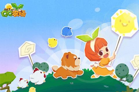 QQ农场游戏截图1