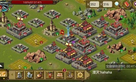 帝国时代游戏截图4
