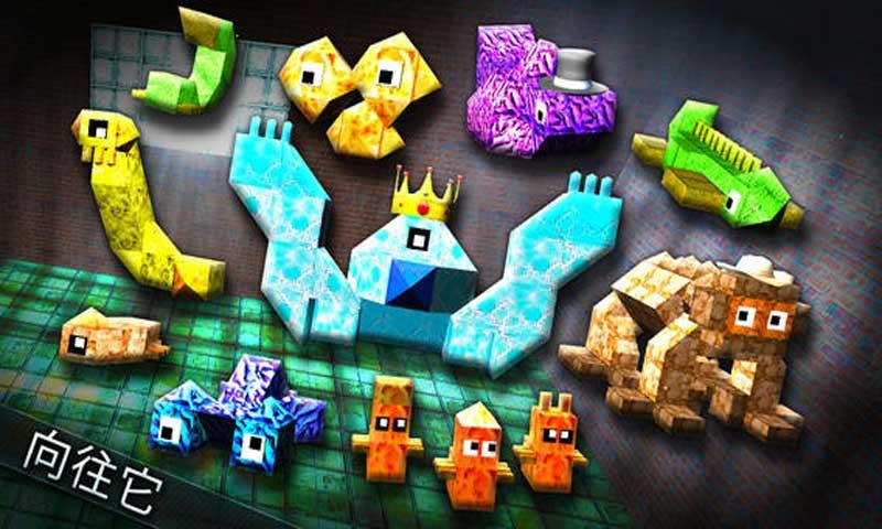 怪物工匠iPhone版图片