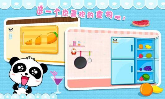 小厨房游戏截图2