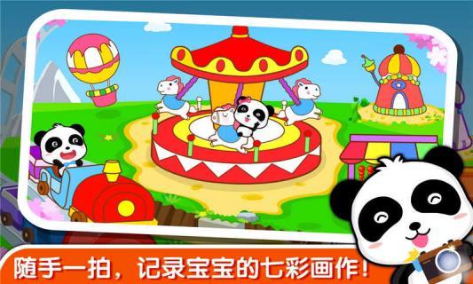 宝宝学颜色游戏截图3