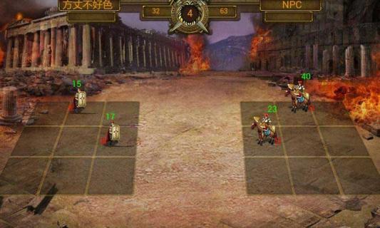 帝国时代游戏截图2