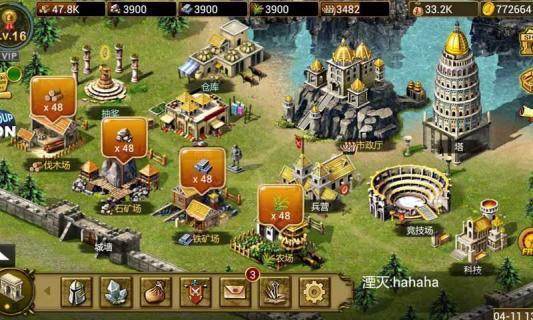 帝国时代游戏截图3
