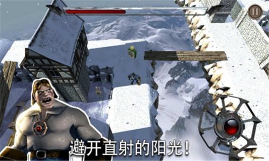 暗影吸血鬼游戏截图3