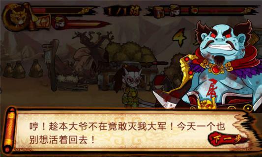 兰陵王安卓版截图