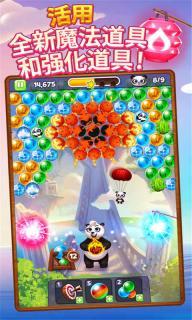熊猫泡泡龙游戏截图4