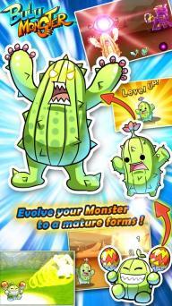 布鲁怪物安卓版截图