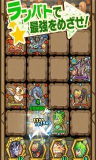 召唤图板游戏截图3