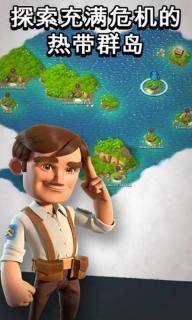 海岛奇兵游戏截图2