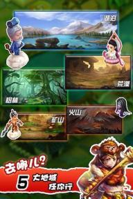 富甲封神传游戏截图3