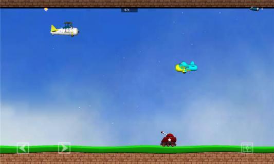 战斗机游戏截图2