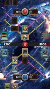 决斗王游戏截图3
