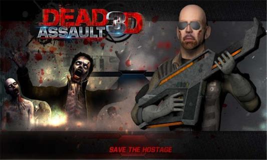 死亡冲锋3D安卓版截图