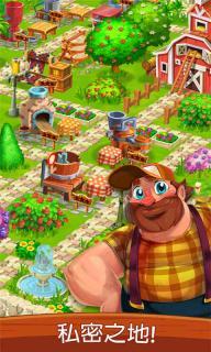 梦幻农场游戏截图4