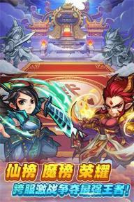 仙剑奇侠传游戏截图2