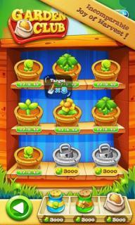 狂热花园2游戏截图4