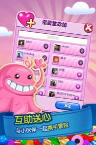 糖果传奇游戏截图5