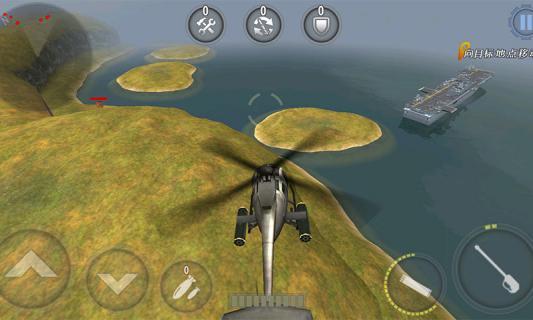 炮艇战3D直升机游戏截图1
