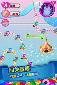 糖果传奇游戏截图3