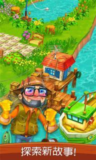 梦幻农场游戏截图3