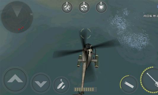 炮艇战3D直升机游戏截图2