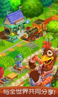 梦幻农场游戏截图5