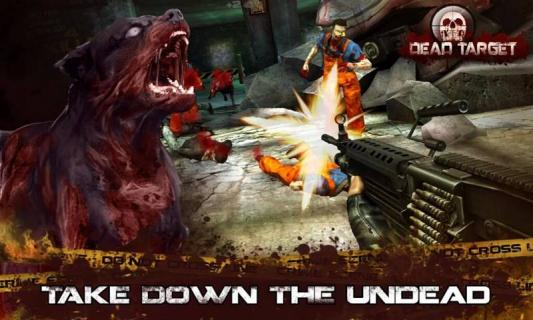 杀戮目标游戏截图2