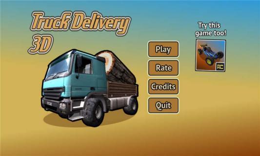 卡车交货3D安卓版截图
