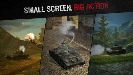 坦克世界闪电战游戏截图5