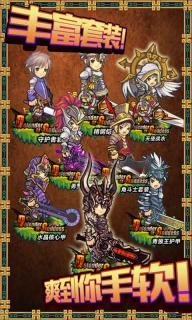 女神保卫战游戏截图2