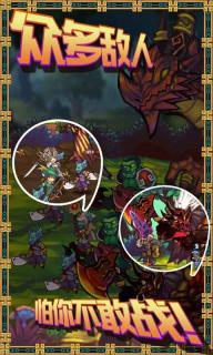 女神保卫战游戏截图5
