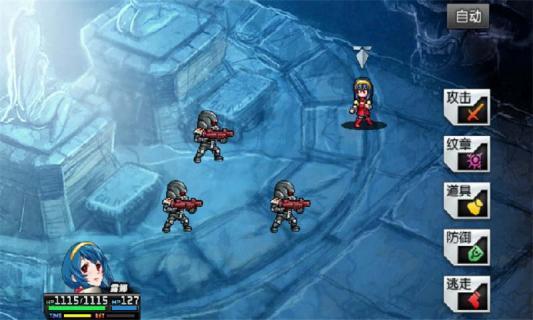 永恒纹章游戏截图3