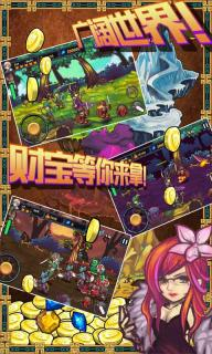 女神保卫战游戏截图4