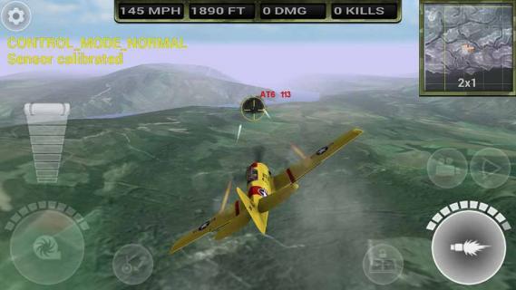战斗之翼2游戏截图5