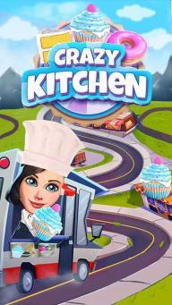 疯狂的厨房游戏截图1
