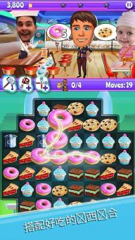 疯狂的厨房游戏截图5