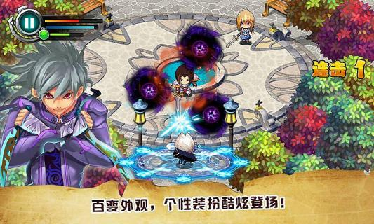 天神纪游戏截图3