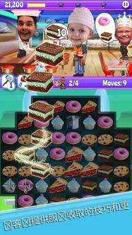疯狂的厨房游戏截图3