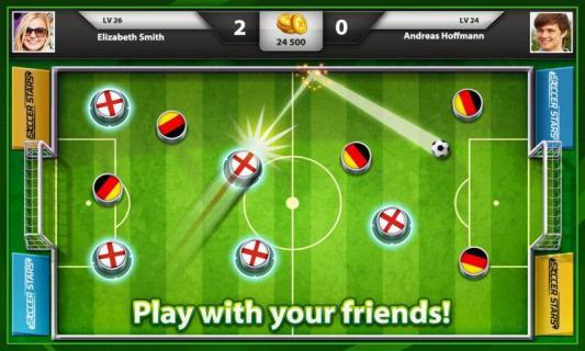 足球明星安卓版截图