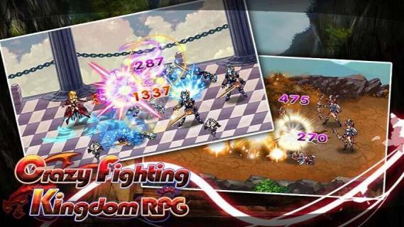 王国之战游戏截图2
