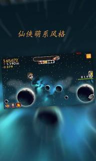 僵尸咚咚游戏截图3