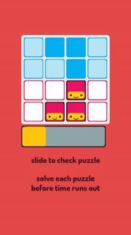 点点方块游戏截图1