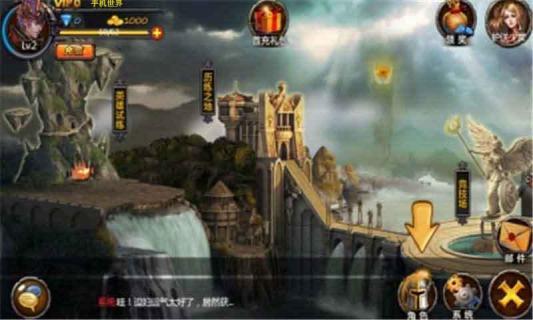 魔劫游戏截图3