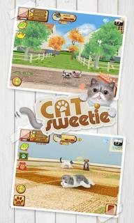 心动小猫游戏截图1